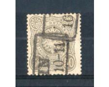 1875 - LBF/2350 - GERMANIA IMPERO - 50p. GRIGIO - USATO