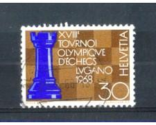 1968 - LOTTO/SVI804U - SVIZZERA - 30c. TORNEO SCACCHI - USATO