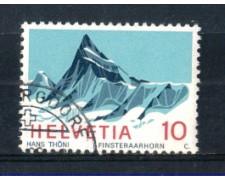 1966 - LOTTO/SVI775U - SVIZZERA - 10c. ALPI SVIZZERE - USATO