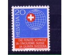 1966 - LOTTO/SVI774N - SVIZZERA - 20c. QUINTA SVIZZERA - NUOVO