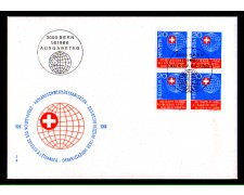 1966 - LOTTO/SVI774FDCQ - SVIZZERA - 20c. QUINTA SVIZZERA - BUSTA FDC QUARTINA