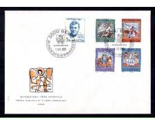 1966 - LOTTO/SVI773FDC - SVIZZERA - PRO PATRIA 4v. - BUSTA FDC