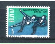 1965 - LOTTO/SVI755N - SVIZZERA - PATTINAGGIO ARTISTICO - NUOVO