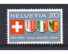 1965 - LOTTO/SVI752N - SVIZZERA - NUOVI CANTONI  - NUOVO