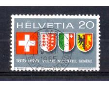 1965 - LOTTO/SVI752U - SVIZZERA - NUOVI CANTONI  - USATO