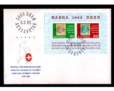 1965 - LOTTO/SVIBF20FDC - SVIZZERA - NABRA FOGLIETTO - BUSTA FDC