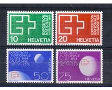 1963 - LOTTO/23614 - SVIZZERA - ESPOSIZIONE DI LOSANNA  4v. - NUOVI