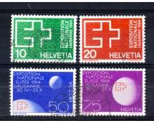 1963 - LOTTO/SVI720CPU - SVIZZERA - ESPOSIZIONE DI LOSANNA  4v. - USATI