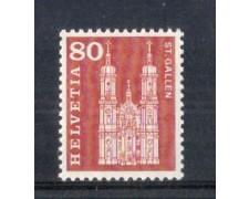 1960 - LOTTO/SVI655N - SVIZZERA - 80c. CATTEDRALE DI S.GALLO - NUOVO