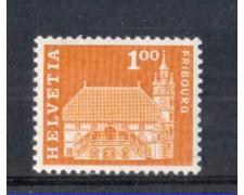 1960 - LOTTO/SVI657N - SVIZZERA - 1 Fr. MUNICIPIO FRIBURGO - NUOVO
