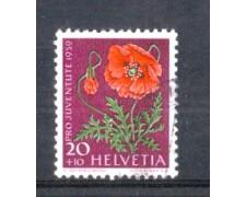 1959 - LOTTO/SVI636U - SVIZZERA - 20+10c. PRO JUVENTUTE - USATO