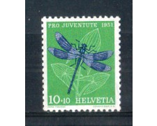 1951 - LOTTO/SVI513N - SVIZZERA - 10+10c. PRO JUVENTUTE - NUOVO