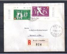 1951 - LBF/2856 - SVIZZERA - PRO PATRIA - BUSTA RACCOMANDATA