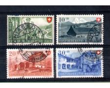 1948 - LOTTO/SVI460CPU - SVIZZERA - PRO PATRIA 4v. - USATI