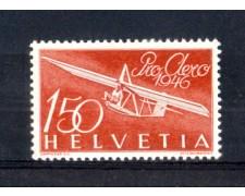 1946 - LOTTO/SVIA40L - SVIZZERA - 1,50 Fr. PRO AEREO - LING.