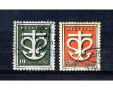 1945 - LOTTO/SVI404CPU - SVIZZERA - PRO ASSISTENZA DI GUERRA 2v. - USATI