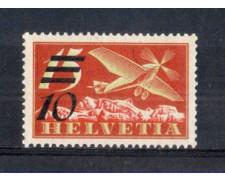1935 - LOTTO/SVIA19N - SVIZZERA - 10 su 15c. POSTA AEREA - NUOVO