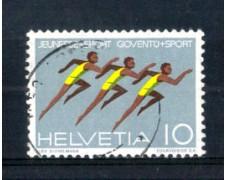 1971 - LOTTO/SVI872U - SVIZZERA - 10c. ATLETI - USATO