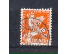 1932 - LOTTO/SVI255U - SVIZZERA - 10c. CONFERENZA DISARMO  - USATO