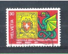 1971 - LOTTO/SVI875U - SVIZZERA - 30c. NABA - USATO