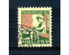 1927 - LOTTO/SVI227U - SVIZZERA - 10+5c. PRO JUVENTUTE - USATO