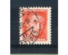 1927 - LOTTO/SVI228U - SVIZZERA - 20+10c. PRO JUVENTUTE - USATO