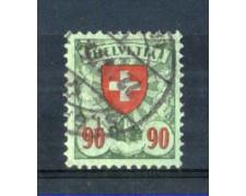 1924 - LOTTO/SVI208U - SVIZZERA - 90c. CROCE e SCUDO - USATO