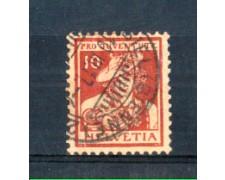 1916 - LOTTO/SVI153U - SVIZZERA - 10+5c. PRO JUVENTUTE - USATO