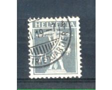 1916 - LOTTO7SVI160U - SVIZZERA - 7,5c. GRIGIO - USATO