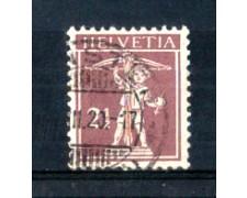 1916 - LOTTO/SVI157U - SVIZZERA - 2,5c. LILLA SCURO - USATO