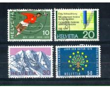 1970 - LOTTO/SVI867CPU - SVIZZERA - PROPAGANDA 4v. - USATI