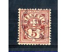 1882 - LOTTO/SVI65U - 5c. BRUNO CARMINIO - USATO