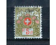 1926 - LOTTO/SVIFR4AU - SVIZZERA - 5c. FRANCHIGIA - USATO