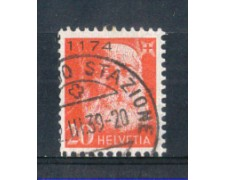 1935 - LOTTO/SVIFR15ABU - SVIZZERA - 20c.FRANCHIGIA -  USATO