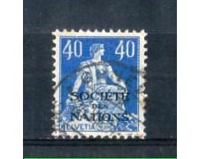 1922 - LOTTO/SVIS24U - SVIZZERA - 40c. SOCIETE' DES NATIONS - USATO