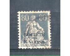 1922 - LOTTO/SVIS27U - SVIZZERA - 80c. SOCIETE DES NATIONS  - USATO
