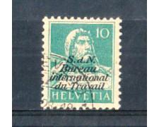 1923 - LOTTO/SVIS33U - SVIZZERA - 10c. BUREAU DU TRAVAIL - USATO