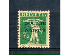 1924 - LOTTO/SVIS49U - SVIZZERA - 7,5c. SOCIETE DES NATIONS - USATO