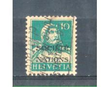 1924 - LOTTO/SVIS50U - SVIZZERA - 10c. SOCIETE DES NATIONS - USATO