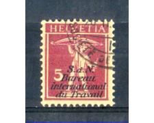 1924 - LOTTO/SVIS63U - SVIZZERA - 5c. BUREAU DU TRAVAIL  - USATO