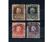 1927 - LOTTO/REG217CPU -  REGNO - EFFIGE 4v. USATI