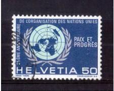 1970 - LOTTO/SVI853U - SVIZZERA - 50c.  25° ONU - USATO