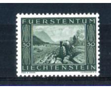 1943 - LOTTO/LIE195N - LIECHTENSTEIN - 50r. COMPLETAMENTO CANALE - NUOVO