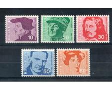 1969 - LOTTO/SVI845CPN - SVIZZERA - PERSONAGGI FAMOSI 5v. - NUOVI
