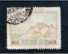 1926 - LOTTO/GREA2U - GRECIA - POSTA AEREA 3d. ACROPOLI - USATO