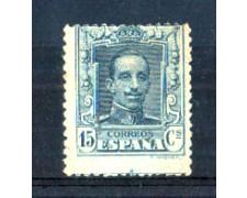 1922 - LOTTO/SPA277L - SPAGNA - 15c. VERDE AZZURRO - LING.