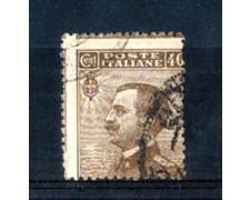 1908 - LOTTO/REG84UV - REGNO - 40c. BRUNO - USATO VARIETA'