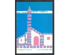 1969 - LBF/4239 - REPUBBLICA - CANTU' 2° MOSTRA FILATELICA  CARTOLINA NUMERATA