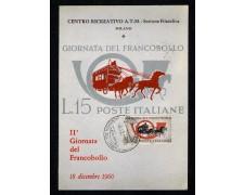 1960 - LOTTO/1514 - REPUBBLICA - 15 LIRE GIORNATA DEL FRANCOBOLLO SU CARTOLINA MAXIMUM