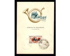 1960 - LOTTO/1513 - REPUBBLICA - 15 LIRE GIORNATA DEL FRANCOBOLLO - CARTOLINA MAXIMUM